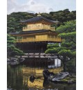 """""""The Golden Pavillion/Kyoto"""" Lámina Glicée"""